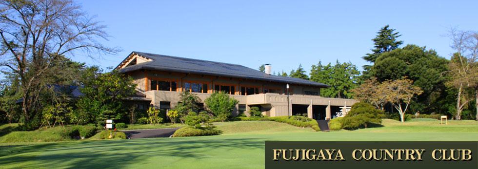 藤ヶ谷カントリークラブコース紹介 | 千葉県内のゴルフ会員権は 千葉ゴルフ会へお任せください