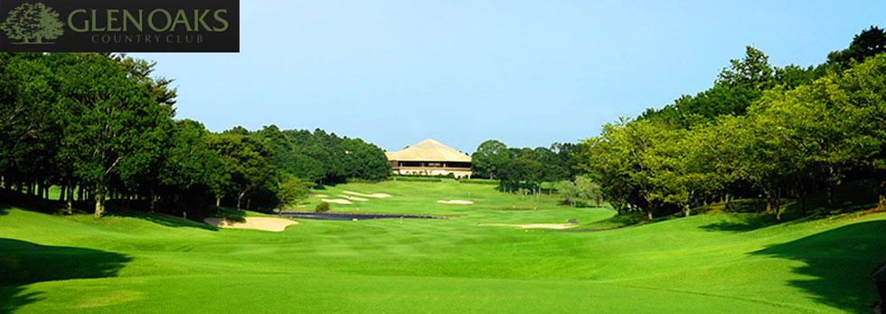 グレンオークスカントリークラブコース紹介 | 千葉県内のゴルフ会員権は 千葉ゴルフ会へお任せください