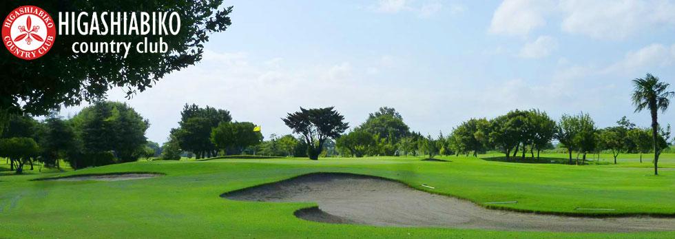 東我孫子カントリークラブコース紹介 | 千葉県内のゴルフ会員権は 千葉ゴルフ会へお任せください