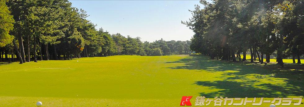 鎌ヶ谷カントリークラブコース紹介 | 千葉県内のゴルフ会員権は 千葉ゴルフ会へお任せください
