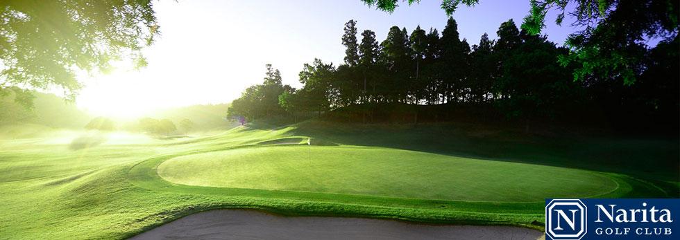 成田ゴルフ倶楽部コース紹介 | 千葉県内のゴルフ会員権は 千葉ゴルフ会へお任せください
