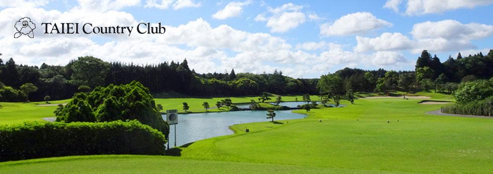 大栄カントリー倶楽部コース紹介 | 千葉県内のゴルフ会員権は 千葉ゴルフ会へお任せください