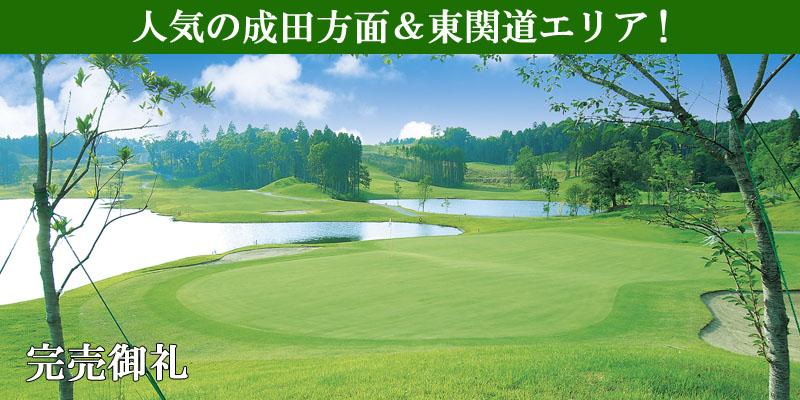 イーグルレイクゴルフクラブゴルフ会員権